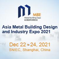 Asia  Metal Building Expo
