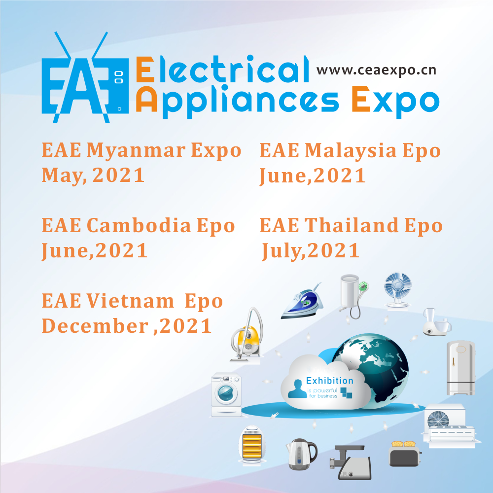 Electrical Appliances Expo 2020