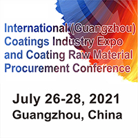 ICIE Coatings Industry Expo and Coating Raw Materail Procurement Conference