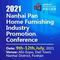 Nanhai Pan Home Furnishing Industry Promote Conference