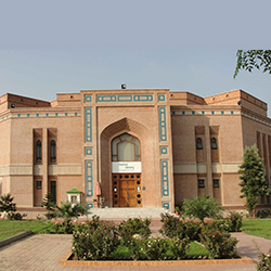 Central Library at Islamia International University
